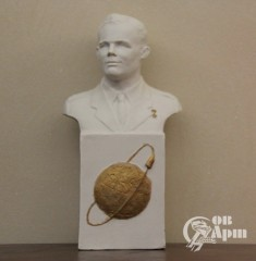 "Бюст ""Юрий Гагарин"""